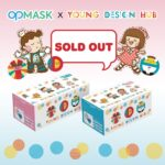 Chocolate Rain Mask Sold Out