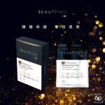 BeautiPro 3D Translucent Moisturizing Mask KV