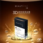 BeautiPro 3D Translucent Moisturizing Mask_雙效保濕