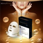 BeautiPro 3D Translucent Moisturizing Mask_頸紋